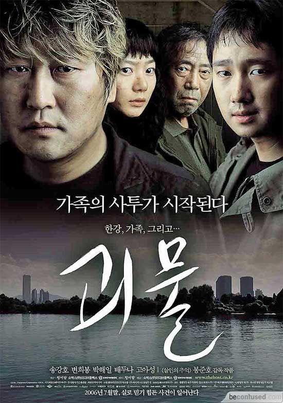 """Gwoemul"", aka ""The Host"", science fiction action film by Bong Joon-ho (South Korea, 2008):"