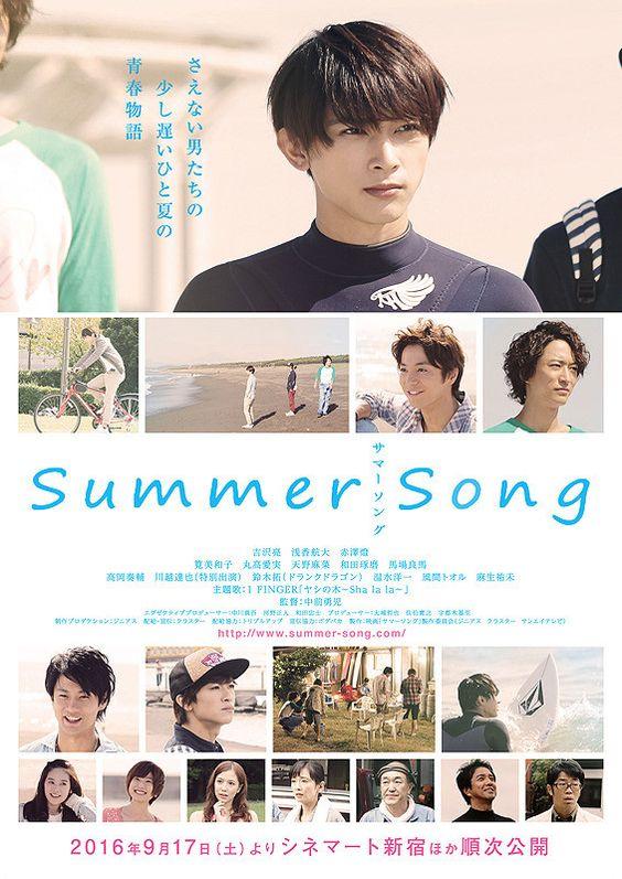 sinopsis summer song samasongu サマーソング 2016 film jepang lagu jepang selebritas