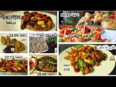 دجاج صيني بالخضار Cookout Food Egyptian Food Hot Meals