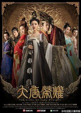 Xem Phim Đại Đường Vinh Diệu - The Glory of Tang Dynasty
