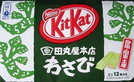KitKat Wasabi – Japan