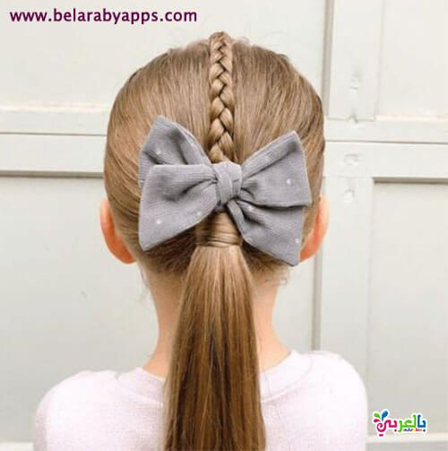 تسريحات اطفال سهلة ومميزة للمدرسة Toddler Hair Easy Toddler Hairstyles Cute Hairstyles For Kids