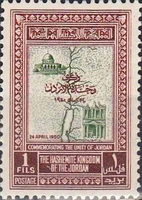TransJordan Stamps 1943 Emir Abdullah SG 238 Fine Mint Scott 215 Other Trans Jordan Stamps HERE