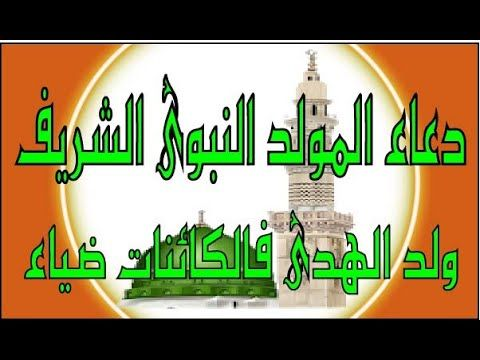 10 ادعية لجلب الزوج وتسخيره لزوجته في أيام قليلة Arabic Calligraphy Calligraphy