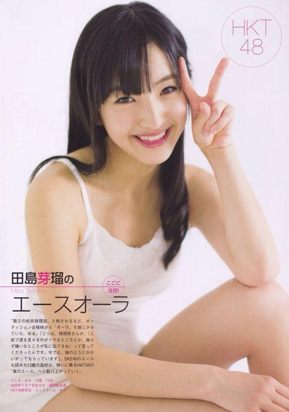 エースのオーラを感じる笑顔のきれいな田島芽瑠