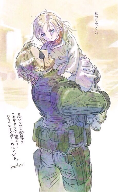 Young Sniper Wolf and her mentor, Big Boss