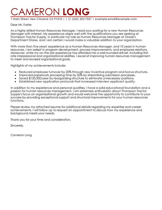 best human resources manager cover letter examples livecareer - cover letter examples for human resources