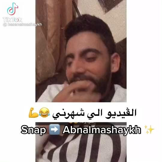 تافهه Video In 2021 Arabic Funny Planner Pages Mood