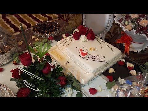 حفل خطوبة اخي بجميع التفاصيل هدايا العروس طريقتي فتزيين طورطة الخطوبة و التجهيزات المسبقة للحفل Youtube Mariage Fete