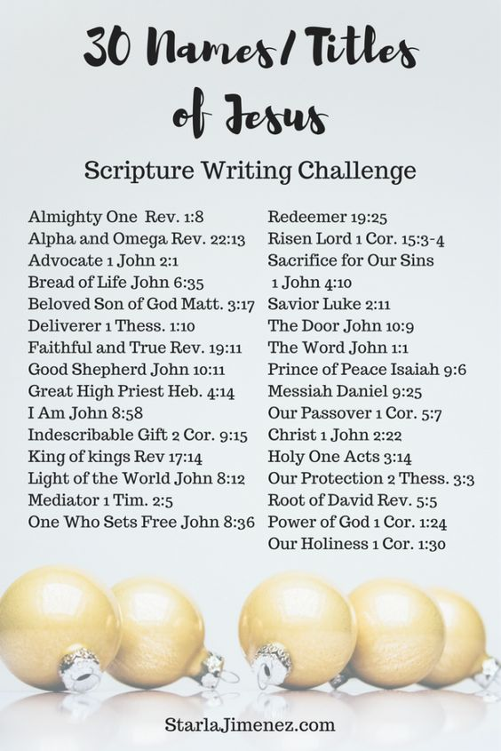 30 Names of Jesus Scripture Writing Challenge ~ Coffee With Starla