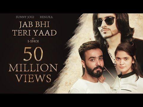 5 I Shoj Jab Bhi Teri Yaad Official Music Video Jab Bhi Teri Yaad Aayegi Youtube Mp3 Song Mp3 Song Download Audio Songs