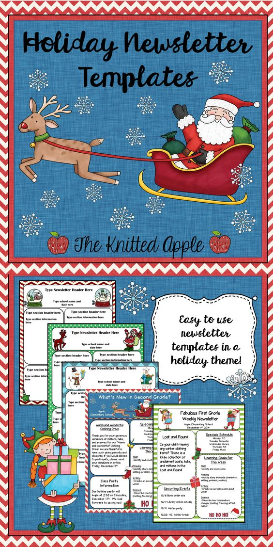 Free Newsletter Templates In A Festive Holiday Theme  Newsletter