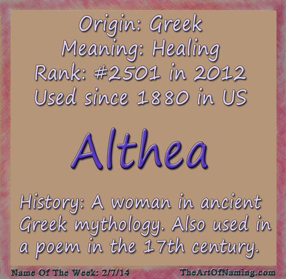 GoddessAlthea