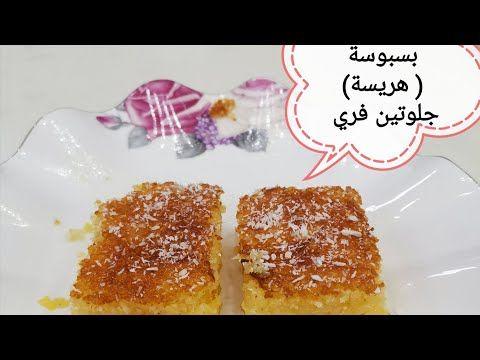 Youtube Lebanese Desserts Food Videos Desserts Recipes