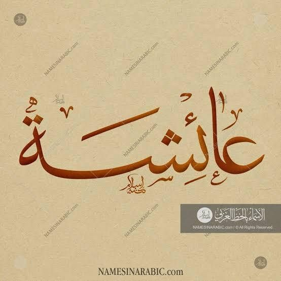 Pin By Hayath Razvi On Distance Love Quotes In 2020 Calligraphy Name Arabic Calligraphy Fonts Arabic Calligraphy Art