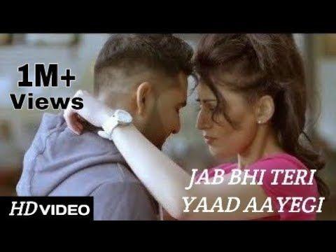 149 Jab Bhi Teri Yaad Aayegi Full Video Song 2018 Romantic Love Story Youtube Youtube Songs Romantic Love Stories