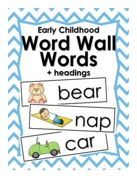 ABC word wall for early childhood classrooms. Clear, easy to read word wall cards with pictures for the classroom. Use the set on word walls, pocket charts, etc.