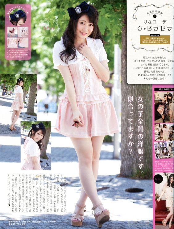 ピンクのお洋服の日高里菜さん