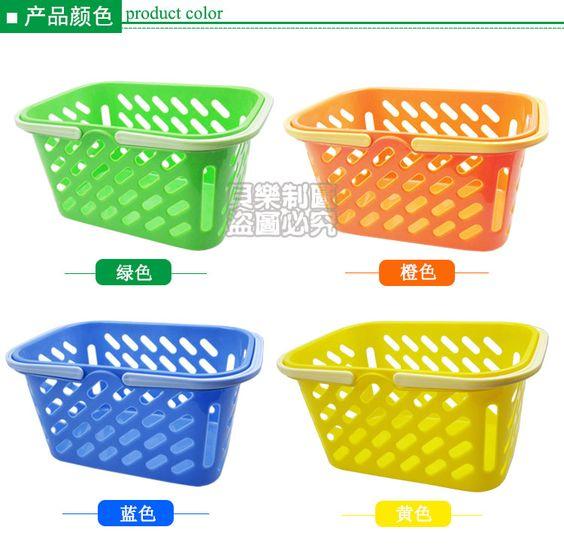 兒童磁性釣魚手提塑料收納籃小號鏤空手提籃子玩具配件收納盒批發-淘寶台灣,萬能的淘寶