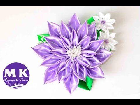 Канзаши Цветок из Лент. Новый Лепесток./DIY /KANZASHI / Make Hair Bow /Tutorial / Flower./ - YouTube