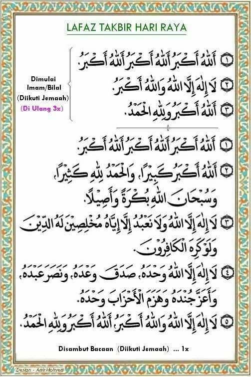 Bacaan Takbir Hari Raya Aidilfitri Teks Rumi Dan Arab Teks Quran Verses Islamic Quotes
