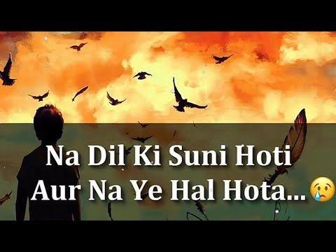 Pin on Sad Shayari