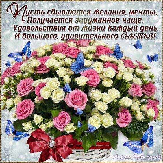 Наши праздники - Страница 12 60ea0953c5872df4614c6c505b154a6c