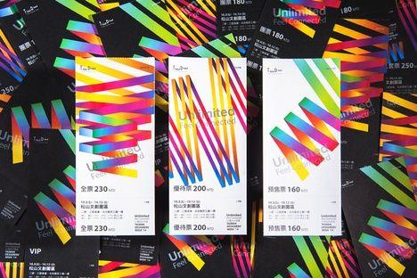 Design Annual 2016 - Graphis