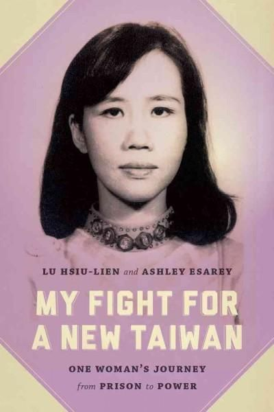 My Fight for a New Taiwan: One Woman's Journey from Prison to Power