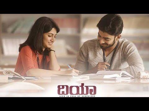 Dia Kannada New Movies Kannada New Movies 2018 Kannada Movies In 2020 New Movies 2018 Kannada Movies New Movies