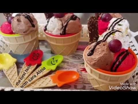 أسهل وأحلى آيس كريم بحاجه محدش يتخيلها وبدون ماكينه Youtube Ice Cream Taste Made Cream