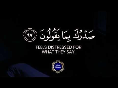Quranin Gozellikleri Youtube Youtube Feelings Sayings