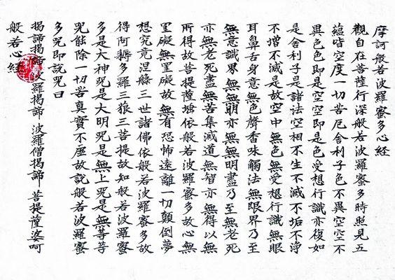 DarkBuddhism jpg w   h    jpg Site by Oscar New Chan  Zen  School in TaiwanDharma Drum Lineage of Chan Buddhism    Oxford Handbooks
