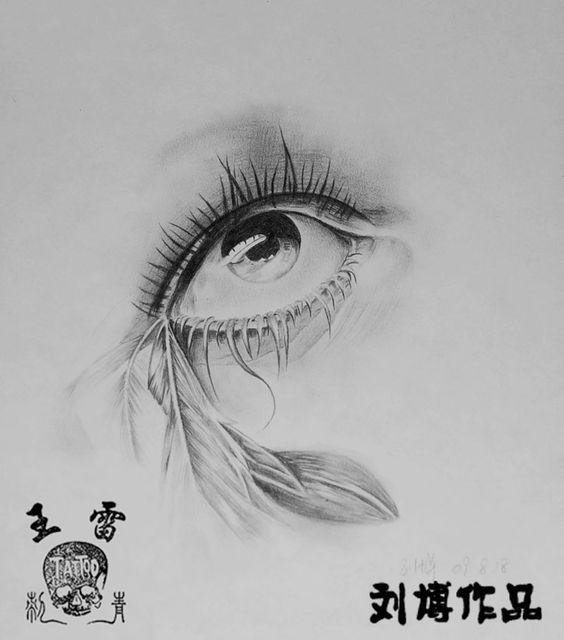 eye tattoo flash wit feather | Tattoooooo | Pinterest ...