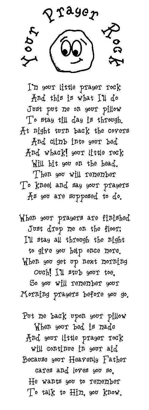 Prayer rock poem. Kid version. Good idea for a gift.........i am putting in their easter basket this year