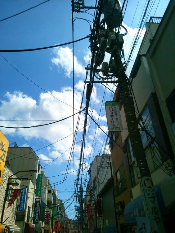 Kitasenjyu Tokyo