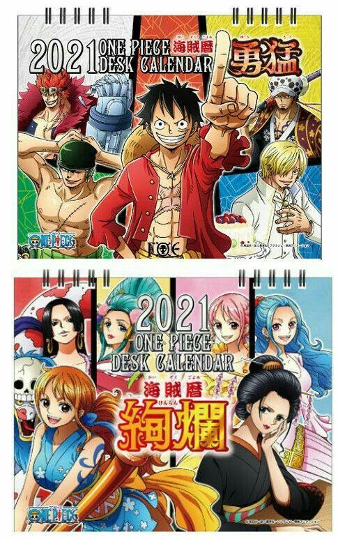 One Piece Calendar 2021 One Piece Funny One Piece Piecings Wallpaper one piece hd 2021