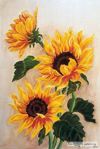 Painting Tumblr Watercolour 23 New Ideas With Images Sunflower