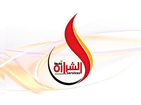 إستئناف عمليات توزيع الوقود على محطات وقود المنطقة الجنوبية