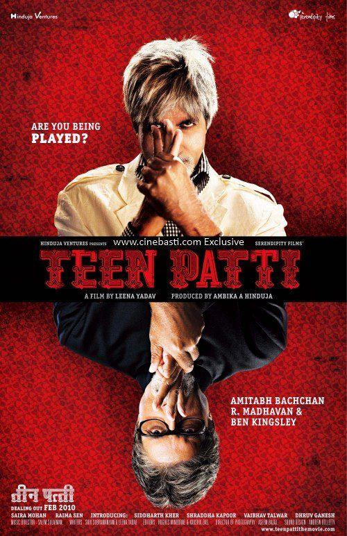 Teen Patti Film 70