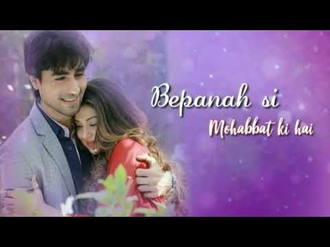 Https Mp3kite Net Bepanah Si Mohabbat Ki H Female Version By Jatt Mp3 Download Songs Song Hindi Cute Songs