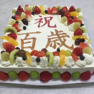 お祝い 100 歳 100歳のお祝い「百寿」「紀寿」の由来やおすすめプレゼントをご紹介!