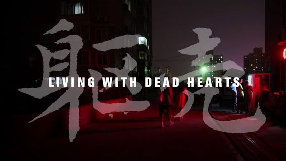 Living with Dead Hearts. The Search for China's Kidnapped Children. To purchase a DVD or digital download of this film, please visit livingwithdeadhearts.com