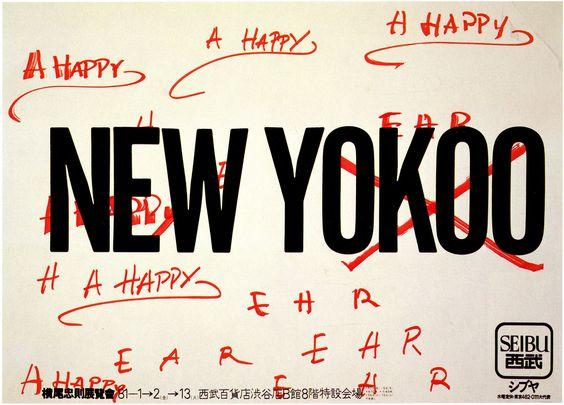 Tadanori Yokoo, 1982 @newhousebooks