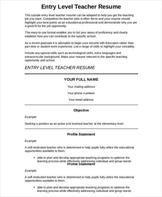 76 Unique Photos Of Cv Examples For Retail Jobs Uk Sample Resume Format Word Teacher Resume Template Teacher Resume Preschool Teacher Resume