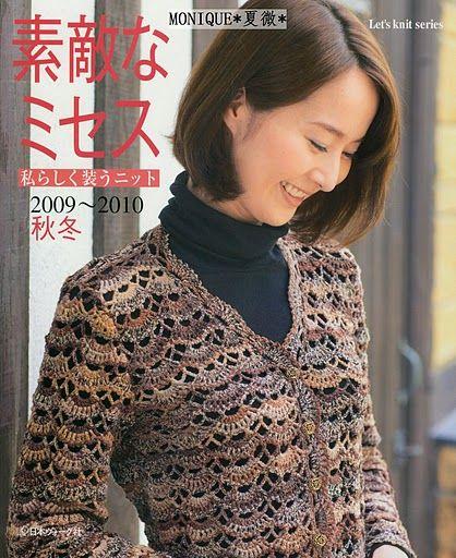 Gisa Presentes: Blusa de manga comprida