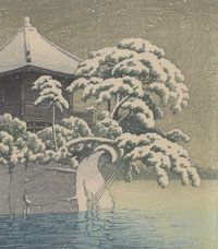 A detail from Snow at Godaido temple, Matsushima by Kawase Hasui, 1932. Click here to see a picture that suggests the Godaido temple may have withstood the tsunami.