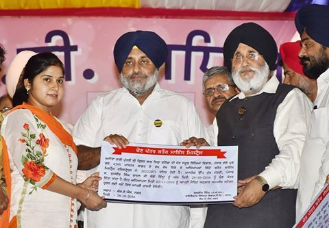8 best Appointment letters distribution ceremony at Mohali images - appointment letters