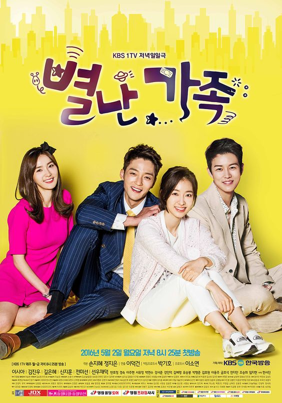 Marriage Not Dating Synopsis Ep 8
