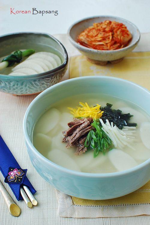 Tteokguk Korean Rice Cake Soup Korean Bapsang Recipe Korean Rice Cake Rice Cake Soup Korean Food